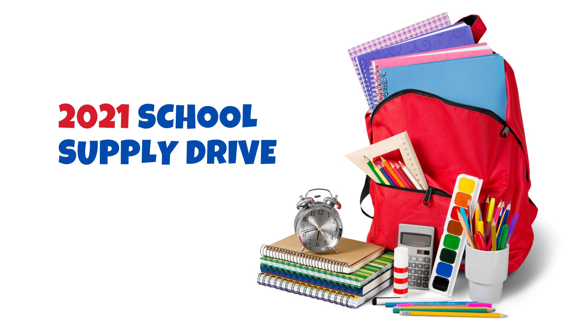 School Supply Drive banner (2021)